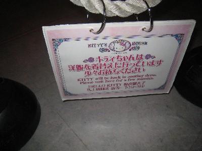 IMG_2898.JPG